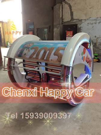 2016 battery amusement swing ride happy 360 degree rotating ride for amusement park