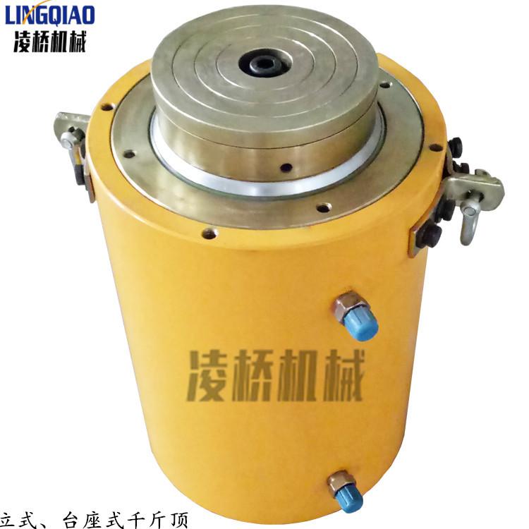 Hydraulic Cylinder Lifting Jack YDT Series