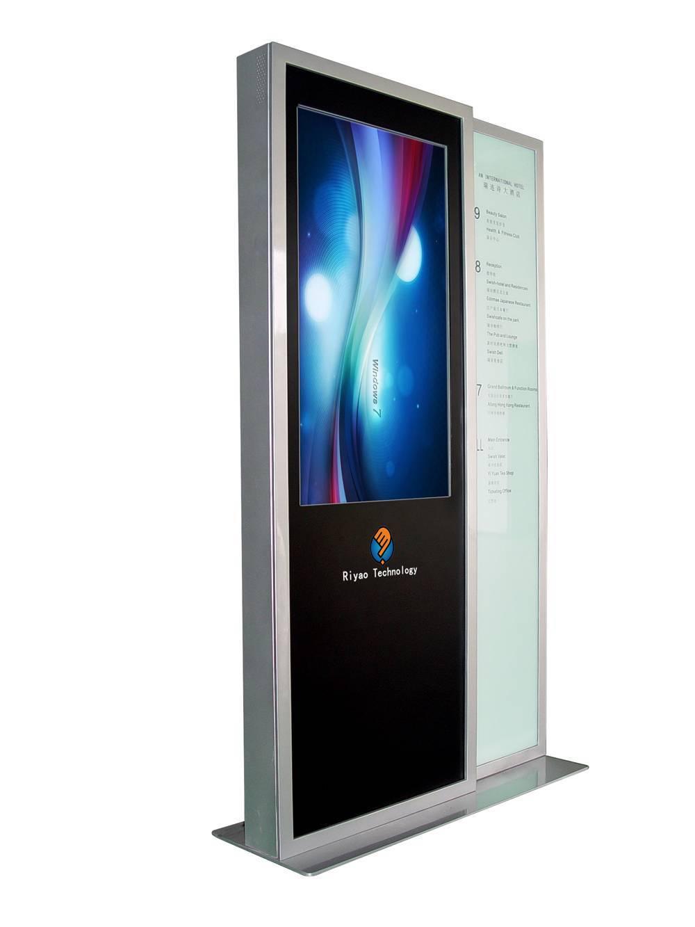 Interactive Digital Signage/Digital Kiosk
