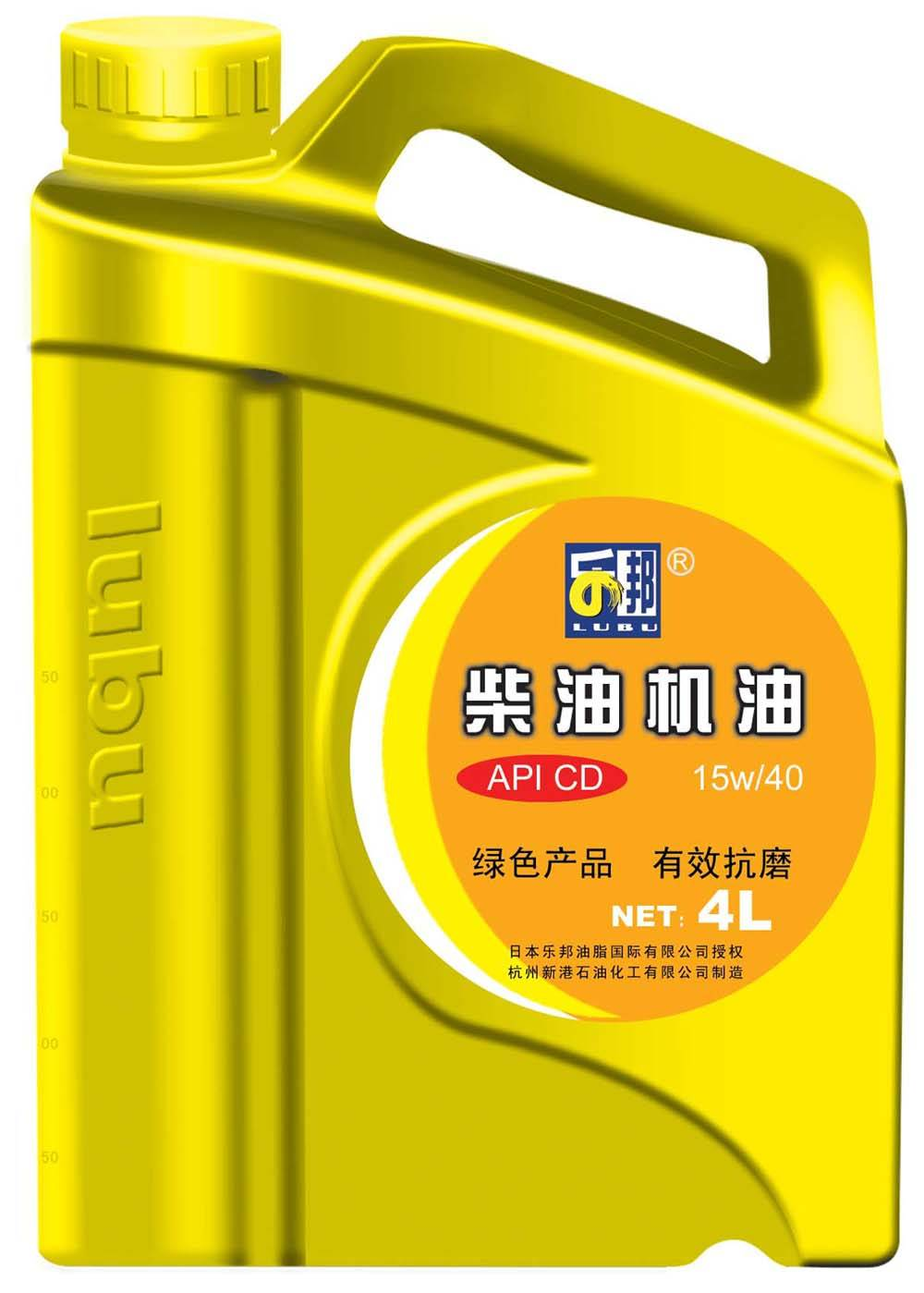 API CD 15W/40 Diesel Engine Oil