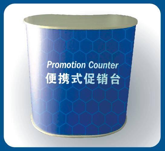 Magic Promotion Counter MPC-2