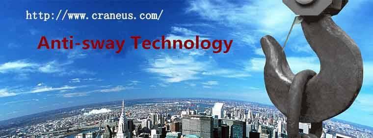 Anti-sway Technology