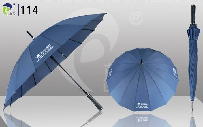 Hot Selling Promotional Umbrellas,16K is Strong,Various Sizes and Designs are Available,Windproof