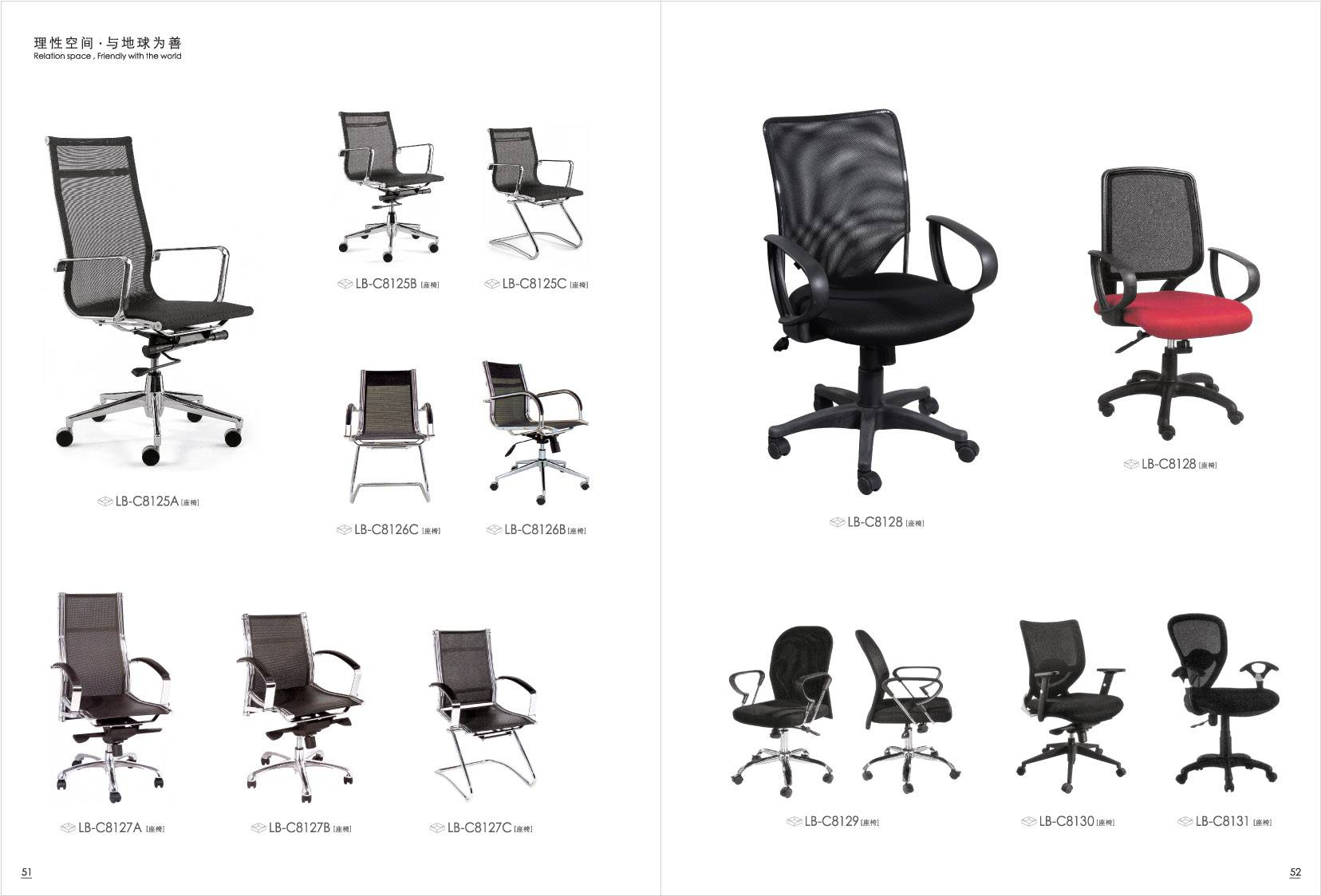 office chair,executive chair cheapest price from china