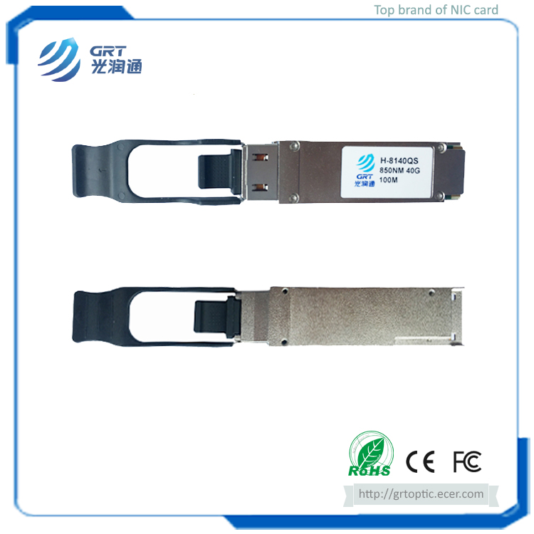 Multimode 850nm 100m 40G QSFP+ Commercial level Optical Transceiver compatible with HP