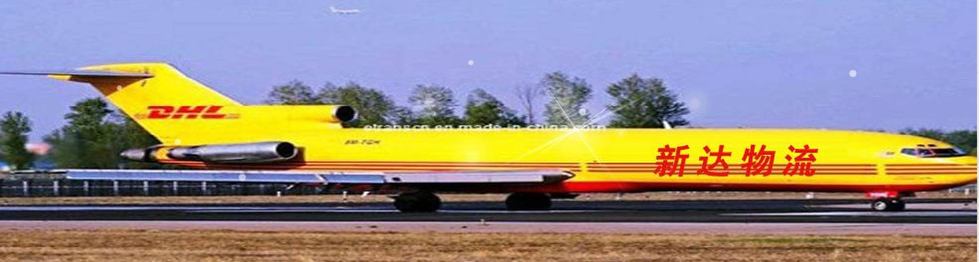 DHL UPS EMS express courier delivery discount service