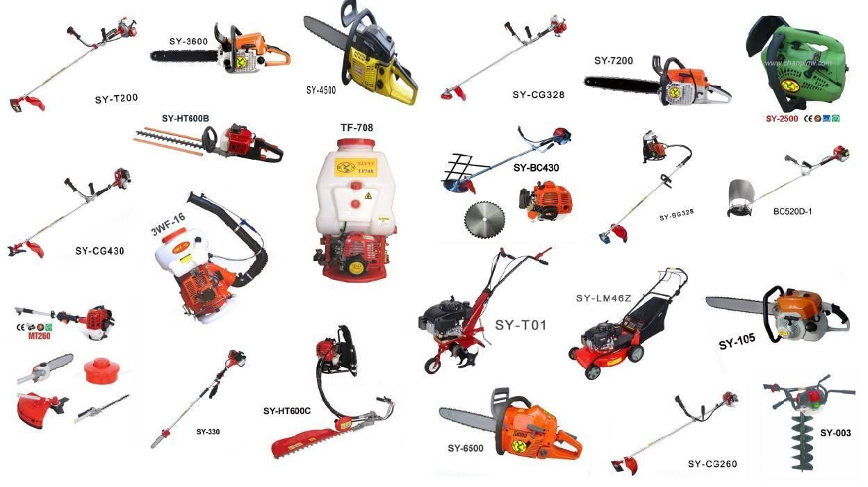 Garden & Lawn equipments