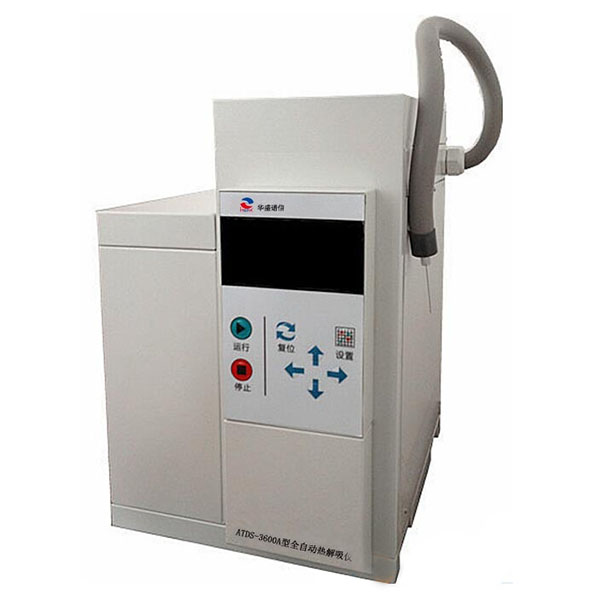 ATDS-3600A automatic secondary thermal analyzer
