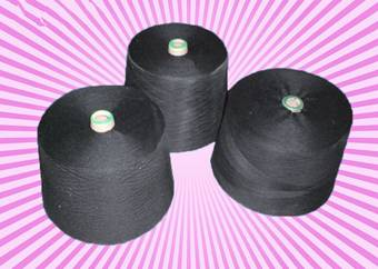 100% virgin polyester filament yarn draw texture yarn(DTY) 150D/48F