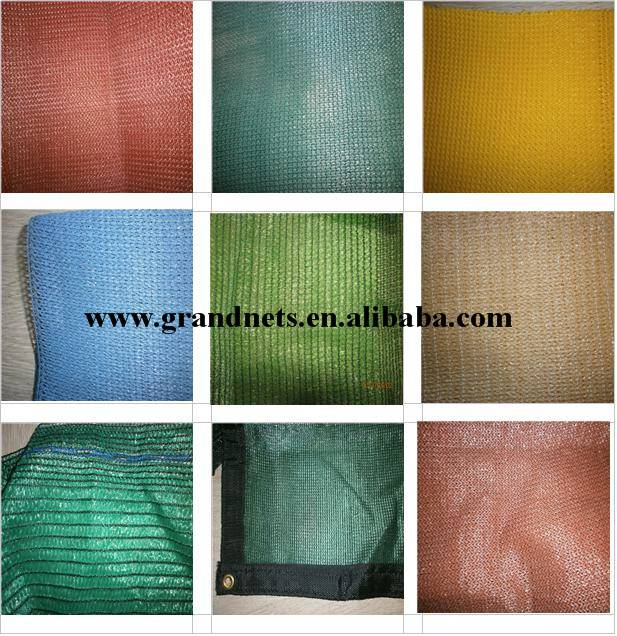 agriculture hdpe  sun shade net