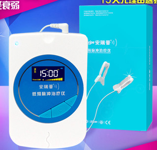 2017 new design for sleeping well medical treat insomnia machine