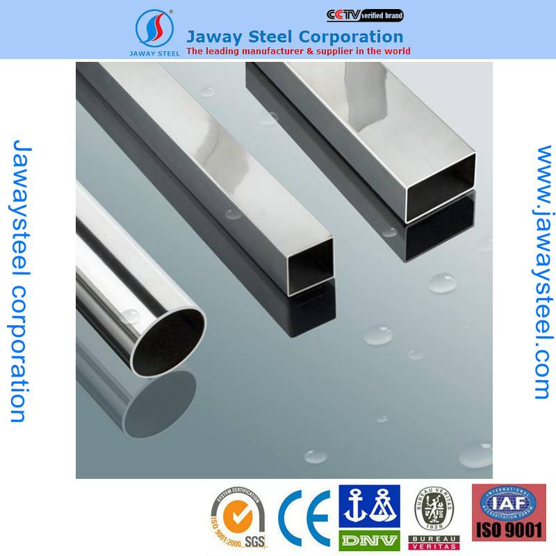 stainless steel tube with the cheapest price