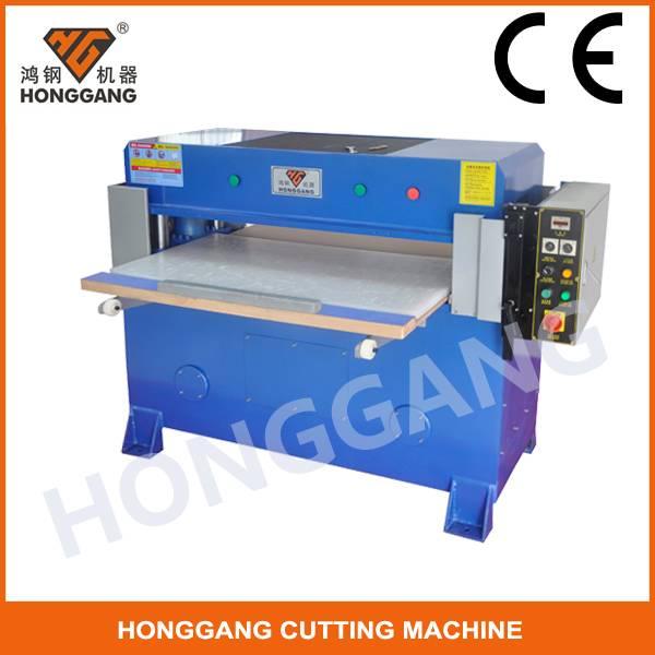 CNC hydraulic cutting machine