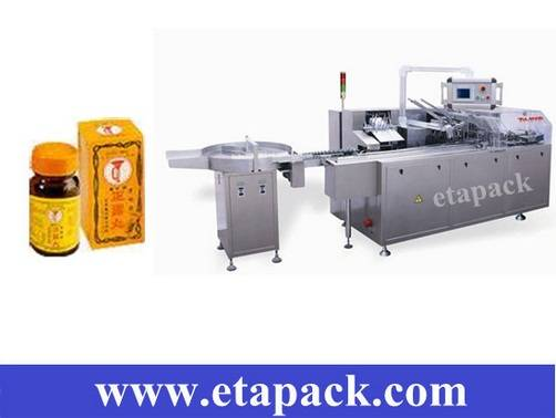 7.multifunction horizontal cartoning machine for bottle