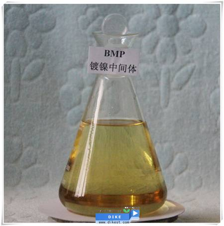 BMP Surface finishing solution Butynediol propoxylate C7H12O3 CAS NO.: 1606-79-7 EINECS: 216-522-9
