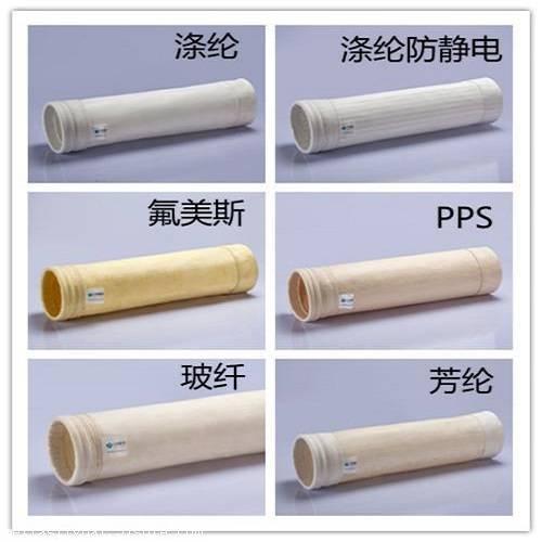 JiangSu AoKai Acrylic filter bag