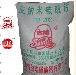 BR--202 super fine calcium carbonate