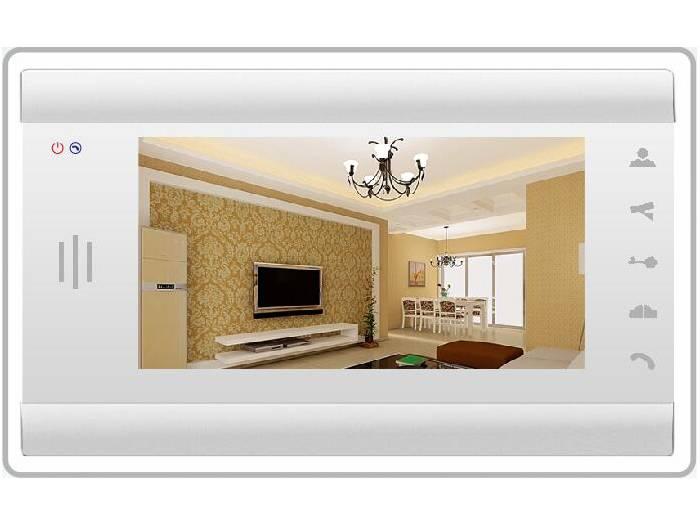 Video door phone video intercom