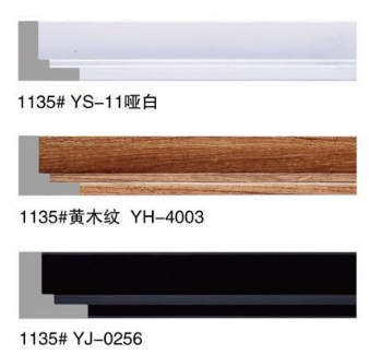 High Quality PS Picture Frame Photo Moulding