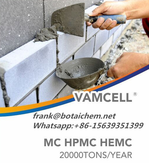 Construction Readymix Mortar Additive HPMC Cellulose Ethers