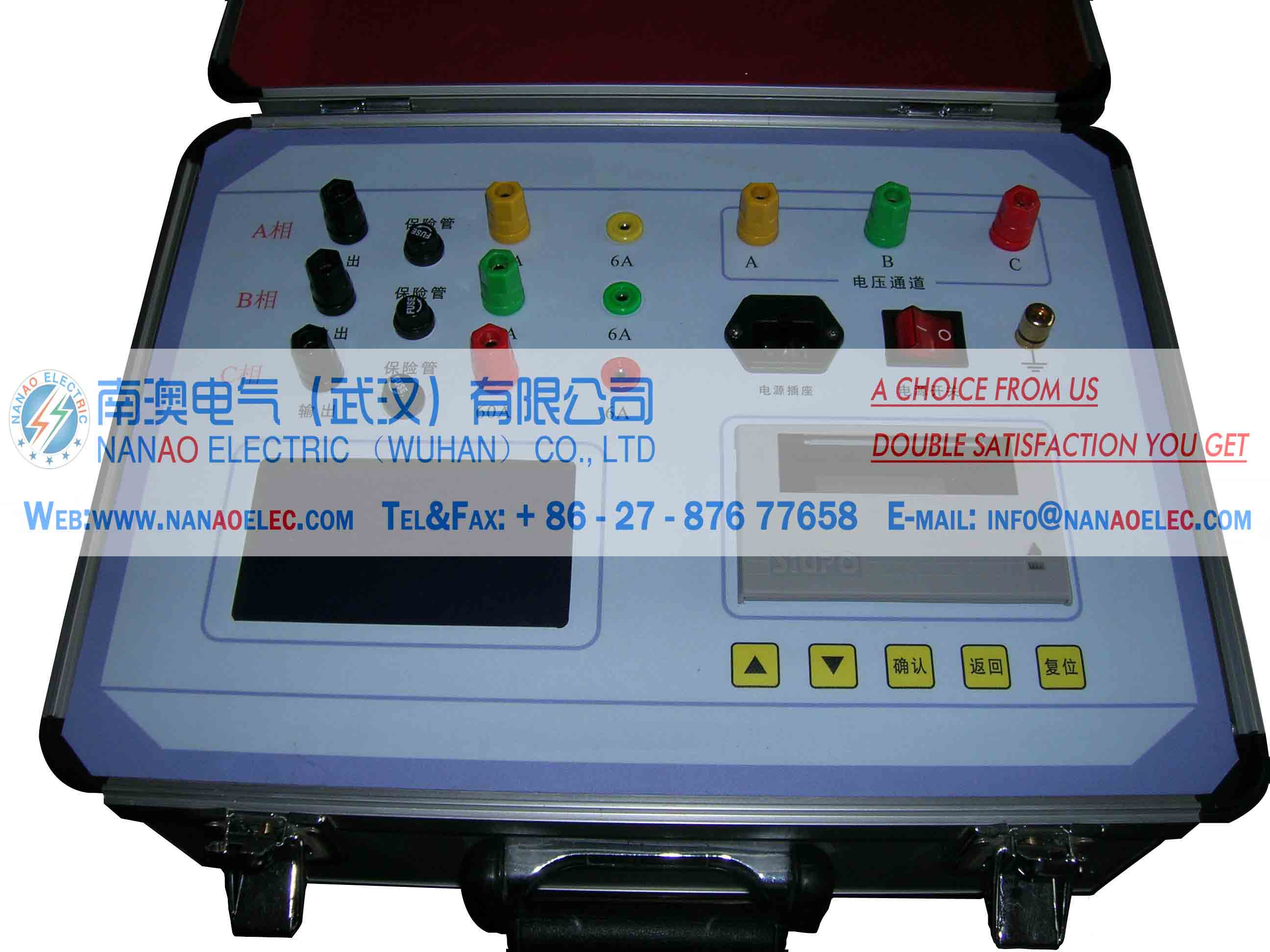 NAYXL Transmission Line Power / Line Pilot Frequency Parameters Tester
