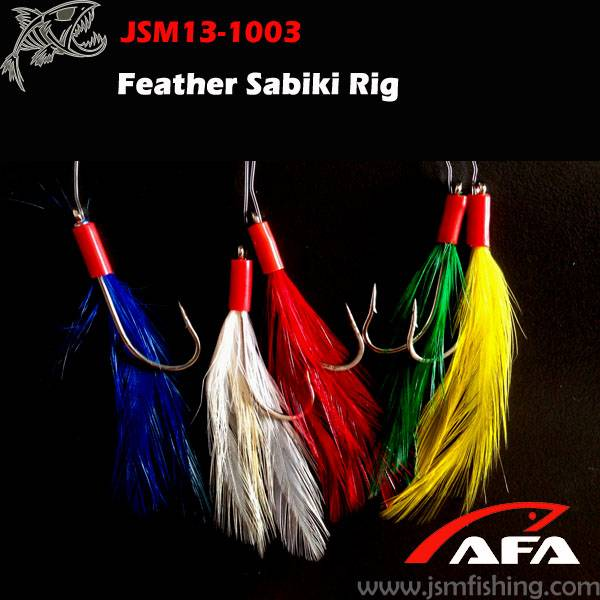 Colorful feather sabiki fishing rigs for fishing tackle JSM13-1003