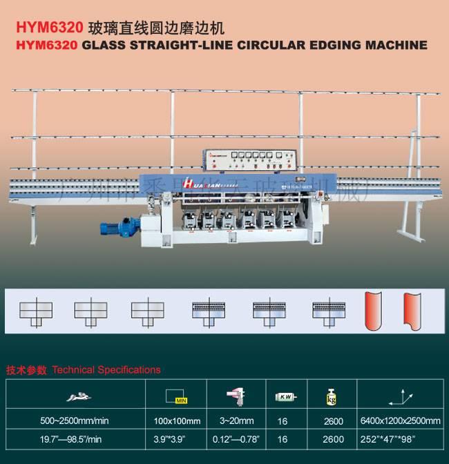 Glass Machines/HYM6320 Glass Straight-Line Circular Edging Machine