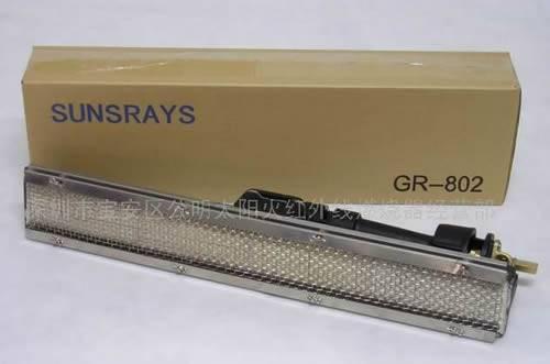 Infrared Gas Ceramic Burner (GR802)
