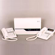 Integrated Voice Mail Phone System with the all service in one system