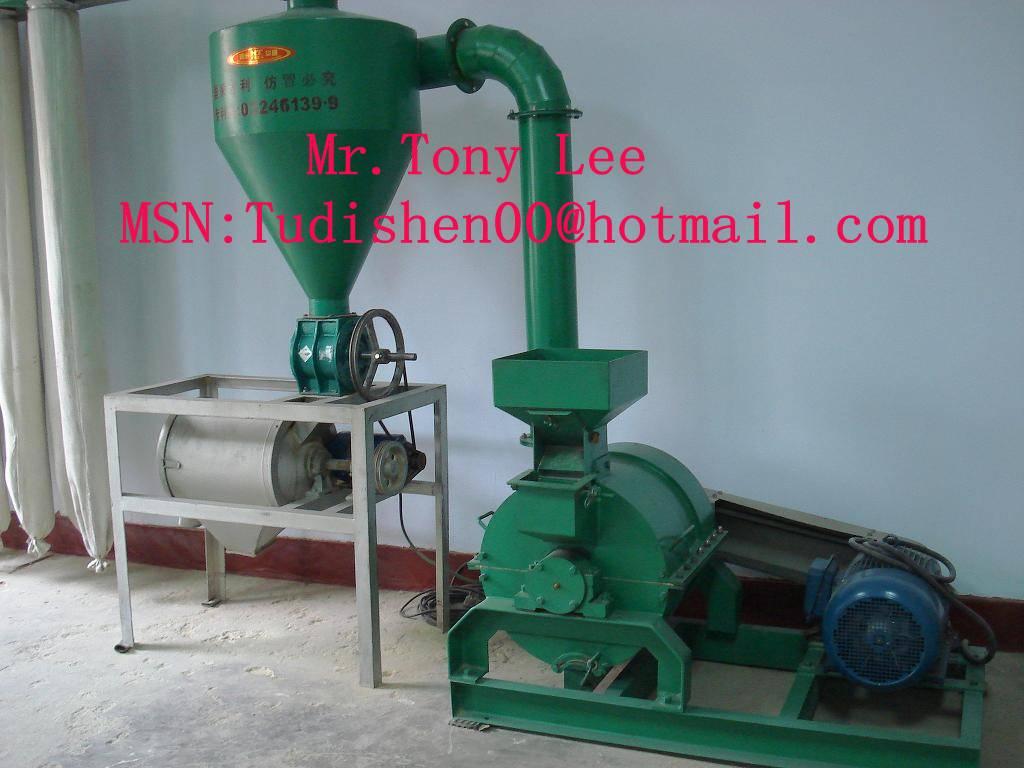 Micro pulverizer/Micro powder mill(Micro grinder) crusher