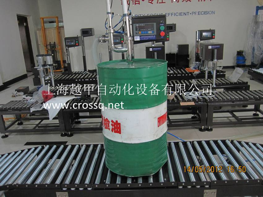 200L bottle weighing filler