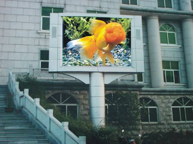 P14 Outdoor led display screen