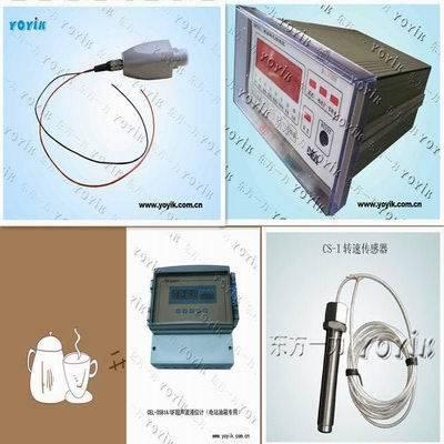 TSI system for DTC NE6103 Speed probe