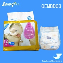 Diapers & PAMPERS