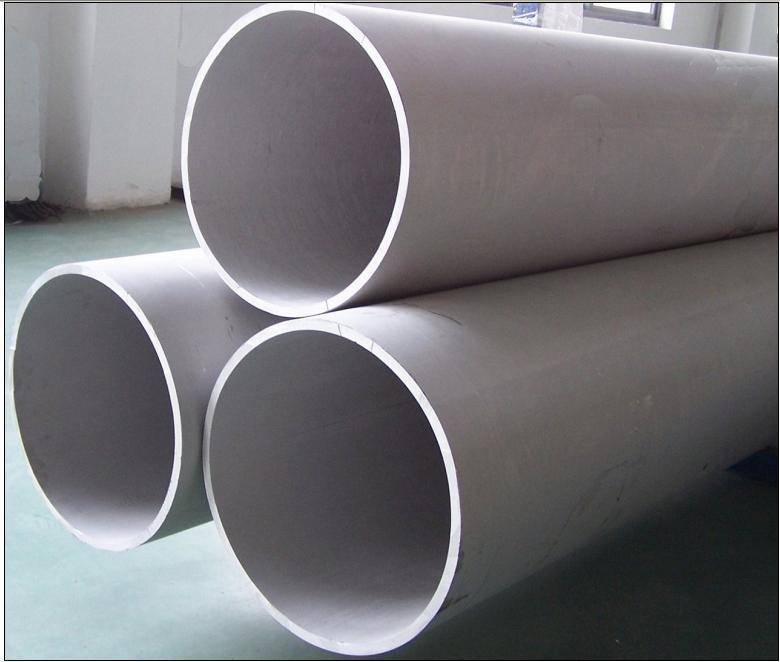 High pressure boiler steel tube
