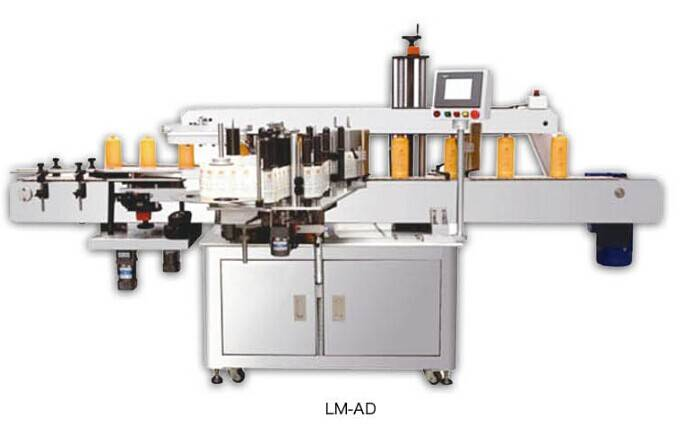 Automatic dual sides labeling machine