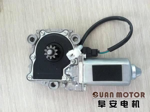 VOLVO/SCANIA WINDOW REGULATOR MOTOR
