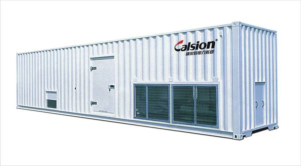 50HZ Standard 40ft Containerized Generator Set