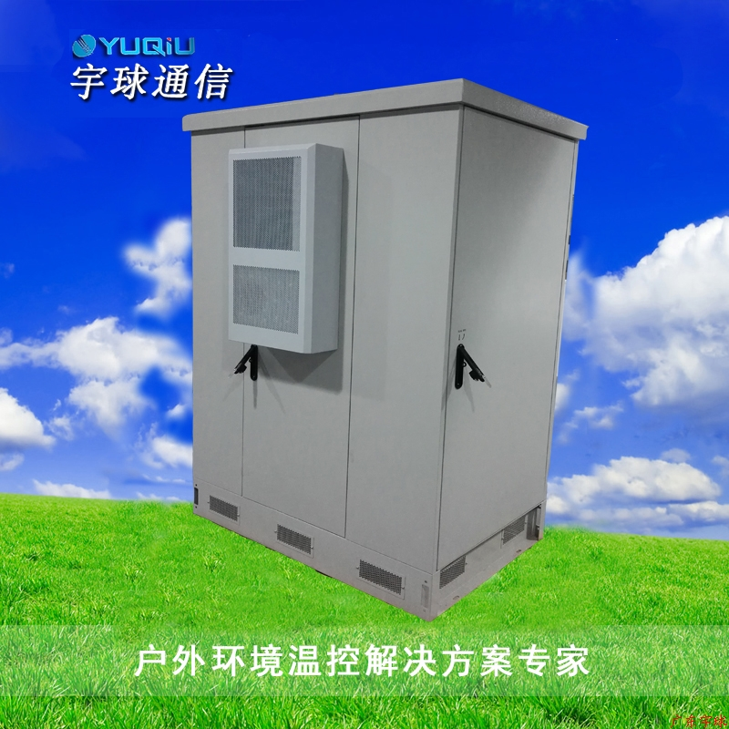 Electrical outdoor communication integrated cabinet
