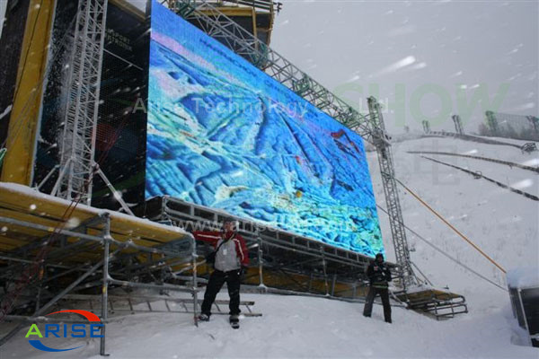 1024×768mm Outdoor SMD 3 in 1 LED Display,ariseled.com