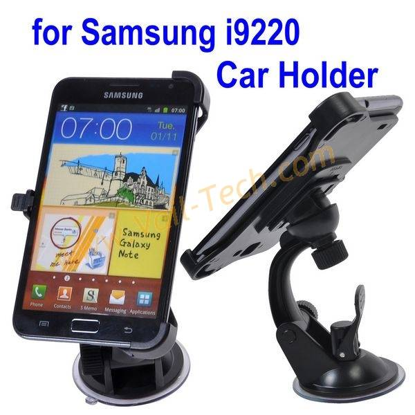 Car Vehicle Motor Holder Mount for Samsung Galaxy Note i9220