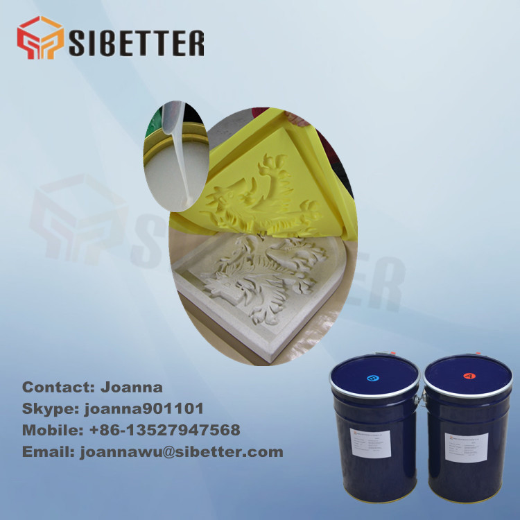 Liquid Silicone Rubber to Make Mold for Stamped Concrete Molds