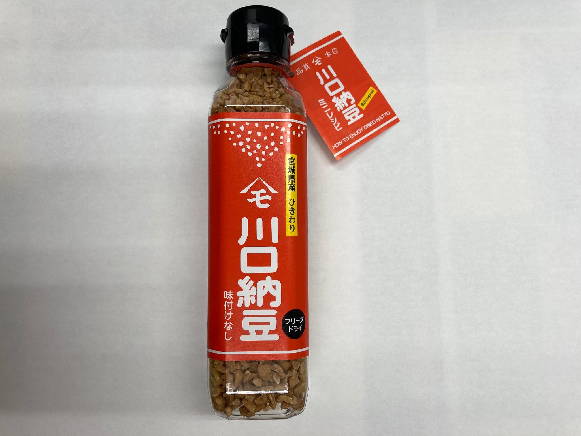 dried natto