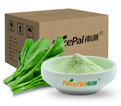 Vegetable juice Chinese flowering cabbage Powder Spray drying Chinese flowering cabble powder