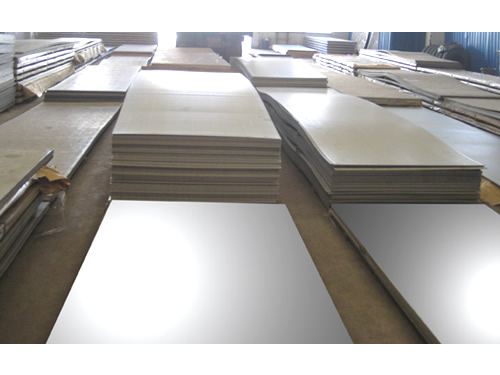 supply stainless steel sheets / plates
