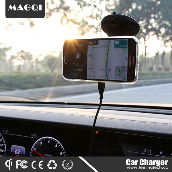 Magqi wireless car charger with magnet induction