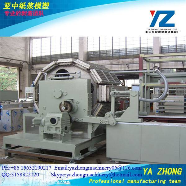 High Quality Paper Egg Tray Machine