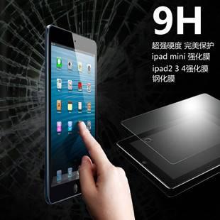 premium tempered glass screen protecortor for ipad 4