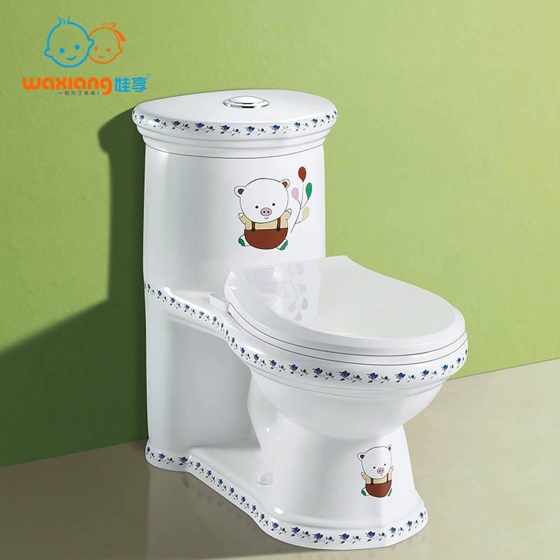 Child's White Ceramic Round Small Toilet [Waxiang WA-7000]