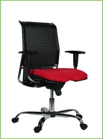 Epsilon Office Chair
